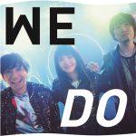 [Single] ikimonogakari – WE DO [FLAC Hi-Res + MP3]