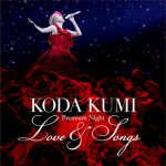 [Album] Koda Kumi – KODA KUMI Premium Night ~Love & Songs~[MP3]