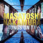 [Album] Masatoshi Nakamura – SONGS ON TV [MP3]