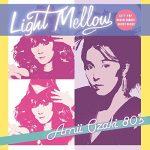 [Album] Amii Ozaki – Light Mellow Amii Ozaki 80's [FLAC + MP3]