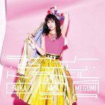 [Album] 中島愛 – 10TH ANNIVERSARY COVER MINI ALBUM ラブリー・タイム・トラベル (AAC/256KBPS)