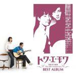 [Album] Toi et Moi – Toi et Moi Best Album Debut 45th Single Collection & Covers [FLAC + MP3]