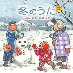 """[Album] Saori Yuki, Sachiko Yasuda – Doyo Shoka """"Fuyu no Uta""""[FLAC + MP3]"""