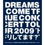 "[Album] DREAMS COME TRUE – Concert Tour 2009 ""Dori Shitemasu?"" 20th Anniversary [FLAC + MP3]"