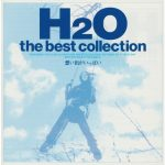 [Album] H2O – the best collection [MP3]