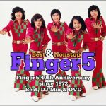 [Album] Finger 5 – Best & Nonstop Finger5 [MP3]