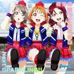 [Album] Aqours – 僕らの走ってきた道は./Next SPARKLING!! (MP3/320KBPS)