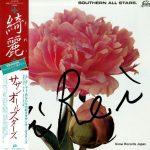 [Album] Southern All Stars – Kirei (Reissue 2008)[MP3]