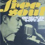 [Album] ORIGINAL LOVE – Free Soul Original Love 90s [MP3]