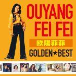 [Album] Ouyang Fei Fei – Golden Best Ouyang Fei Fei [FLAC + MP3]