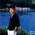 [Album] Hiroshi Itsuki – Best Collection Naniwa-sakazuki (Reissue 2015)[FLAC Hi-Res + MP3]