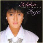 [Album] Ichiko Fujii – GOLDEN BEST Fujii Ichiko [MP3]