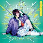 [Album] たぴみる – タピオカ✕ミルクティー (MP3/320KB)