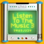 [Album] Noriyuki Makihara – Listen To The Music 3 [MP3]