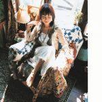 [Album] Kumiko Yamashita – Aru Ai no Uta [FLAC + MP3]