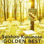 [Album] Seishiro Kusunose – Golden Best [FLAC + MP3]