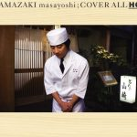 [Album] Masayoshi Yamazaki – COVER ALL HO![MP3]