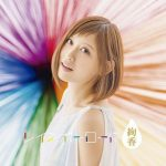 [Album] ayaka – Rainbow Road (3CD)[MP3]