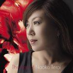 [Album] Naoko Terai – The Best of Naoko Terai [FLAC Hi-Res + MP3]