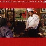 [Album] Masayoshi Yamazaki – COVER ALL-YO![MP3]