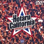 [Album] Southern All Stars – HOTARU CALIFORNIA [MP3]