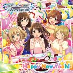 [Album] THE IDOLM@STER CINDERELLA GIRLS STARLIGHT MASTER 25 Happy New Yeah! (MP3/320KB)