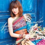 [Album] 渕上舞 – Journey & My music (MP3/320KB)