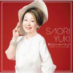 [Album] Saori Yuki – Utautai no Ballad ~Saori Yuki Singer & Songwriter wo Utau~[FLAC + MP3]