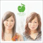 [Album] Kiroro – Wonderful Days [FLAC + MP3]