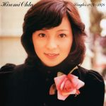 [Album] Hiromi Ohta – Singles 1974~1978 [FLAC + MP3]