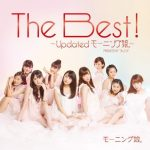 [Album] Morning Musume. – The Best! ~Updated Morning Musume~[FLAC + MP3]