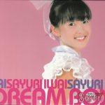 [Album] Sayuri Iwai – Sayuri Iwai Dream Box [MP3]