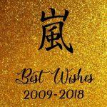 [Album] ARASHI – Best Wishes 2009-2018 [MP3]