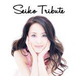 [Album] Various Artists – Seiko Tribute [MP3]
