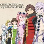 [Album] 林ゆうき – 「DOUBLE DECKER! ダグ&キリル」Original Soundtracks (MP3/320KBPS)
