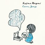 [Album] Mayumi Kojima – Covers Songs [FLAC + MP3]