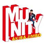 [Album] Akira Jimbo – Munity [FLAC + MP3]