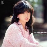 [Album] Akina Nakamori – Fantasy (Reissue 2017)[FLAC Hi-Res + MP3]