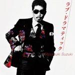 [Single] Masayuki Suzuki – Love Dramatic feat. Rikka Ihara (2019/MP3/320KBPS)