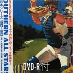 [Album] Southern All Stars – utau Nihon series 1992 [MP3]