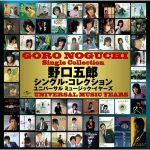 [Album] Goro Noguchi – Goro Noguchi Single Collection ~Universal Music Years~[MP3]