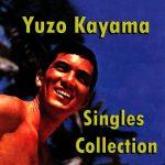[Album] 加山雄三 – Singles Collection [MP3]