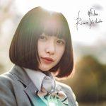 [Single] 吉田凜音 – #film (2019/AAC/256KBPS)