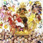 [Album] Momoiro Clover Z – Momo mo Juu, Bancha mo Debana (3CD)[M4A]