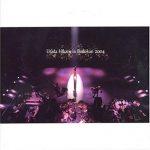[Album] Utada Hikaru – Utada Hikaru in Budokan 2004 Hikaru no 5 [MP3]