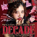 [Album] 分島花音 – DECADE (MP3+FLAC)