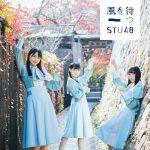 [Single] STU48 – Kaze wo Matsu [FLAC + MP3]