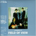 [Album] FIELD OF VIEW – Complete of Field of View at the Being Studio [FLAC + MP3]