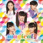 [Album] magical2 – MAGICAL☆BEST -Complete magical2 Songs- (MP3+FLAC)
