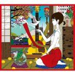 [Album] Masashi Sada – Appare ~All Time Best~[MP3]